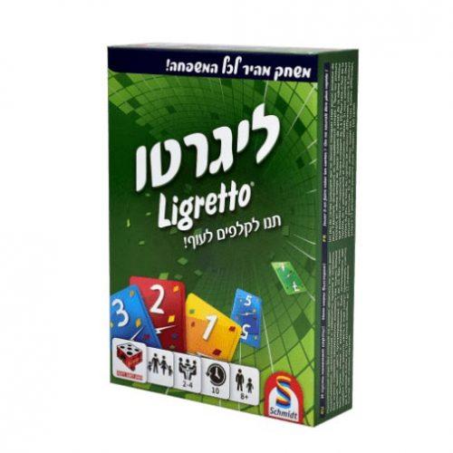 ליגרטו ירוק 160 קלפים