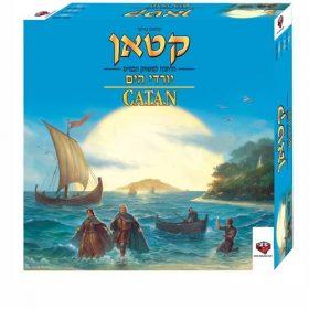 קטאן יורדי הים משחק קופסה