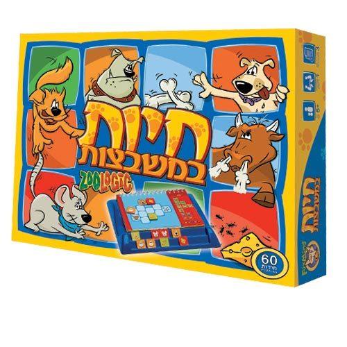 משחק קופסה חיות במשבצות משחק לוגי