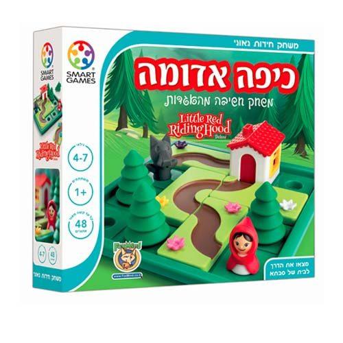 כיפה אדומה, משחק אתגר אישי לשחקן יחיד