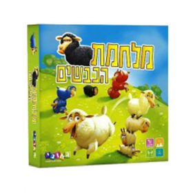 משחק מלחמת כבשים