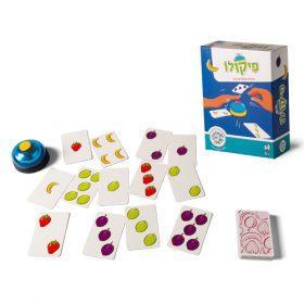 משחק פיקולו