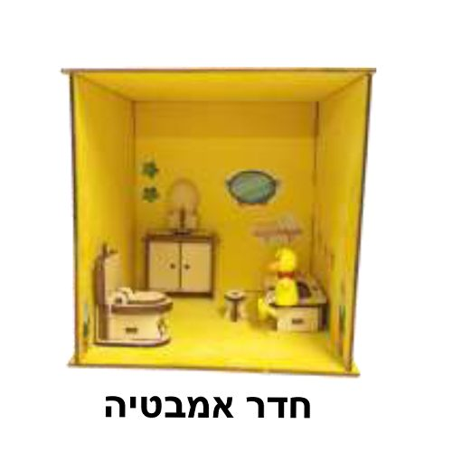 חדר אמבטיה של ARTISH