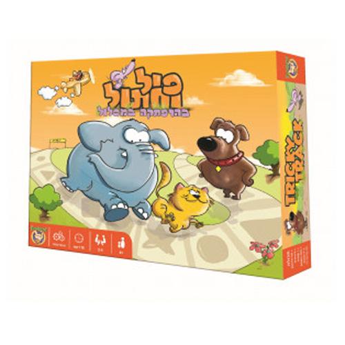 משחק פיל וחתול