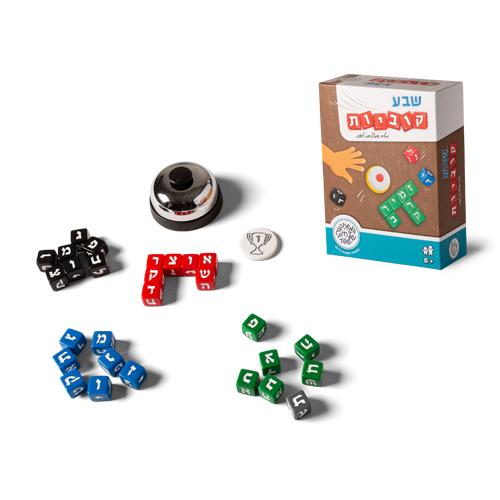 משחק שבע קוביות