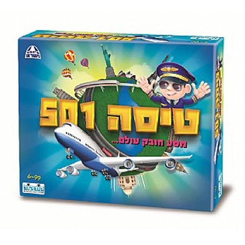 משחק טיסה 501