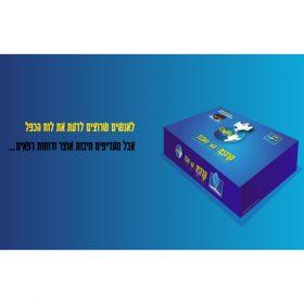 קודים האי האבוד משחק קופסא