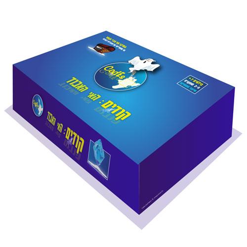 משחקי קופסא קודים האי האבוד