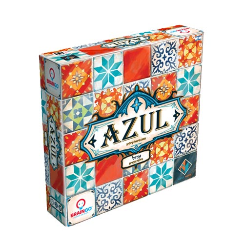 AZUL משחק אזול