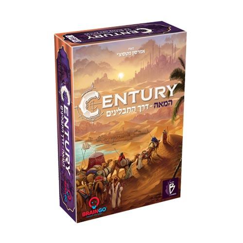 משחק המאה - דרך התבלינים Spice Road CENTURY