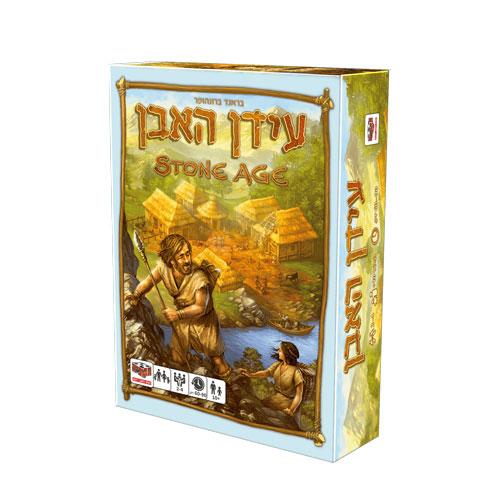 STONE-AGE משחק עידן האבן
