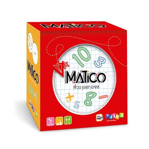 משחק מאטיקו MATICO