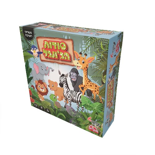 משחק קופסה סודות הגונגל