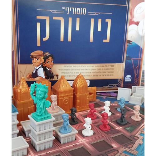 Santorini New York סנטוריני ניו יורק, משחק קופסא משפחתי