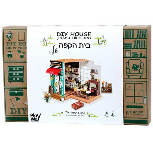 coffee-house-artish-box
